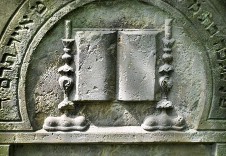 Old Jewish tombstone