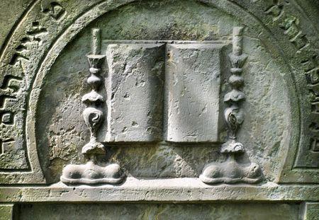 hebrew: Old Jewish tombstone