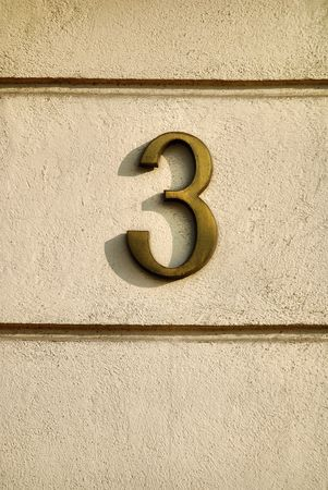 House or office number 3 on street  Stock Photo