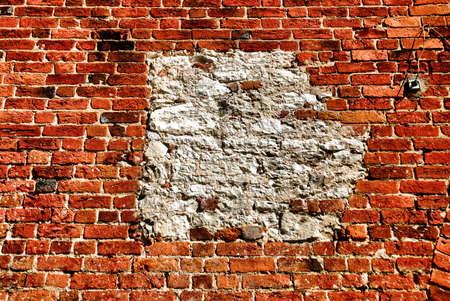 abstract close - up brick wall background Stock Photo - 6543029