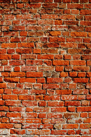 abstract close - up brick wall background Stock Photo - 6543038