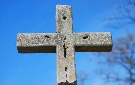 workship: cross on the blue sky Stock Photo