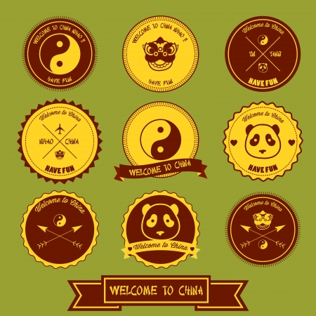 China Vintage Label Design Vector