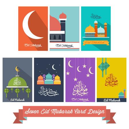 Seven Eid Mubarak Flat Design Card  Ilustração