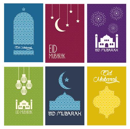 해피 이드 무바라크 카드 컬렉션