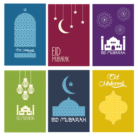 Happy Eid Mubarak card collection Illustration