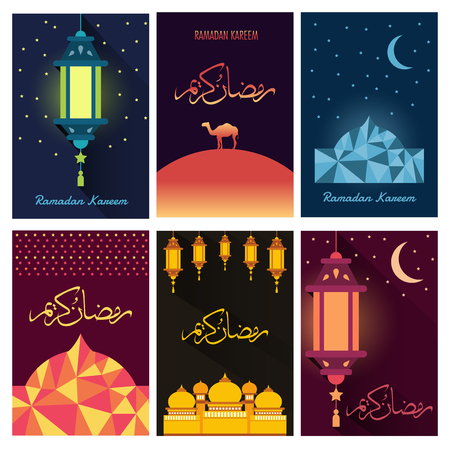caligraphy: Ramadan kareen card collection
