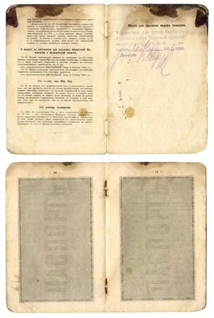 dispensation: vintage old russian pasport year of 1914 isolated on white