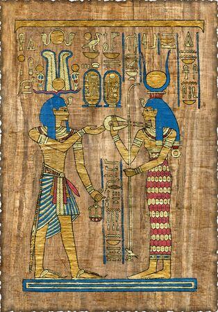 Prachtige Egyptische papyrus met elementen van ceremoniële ornament Stockfoto