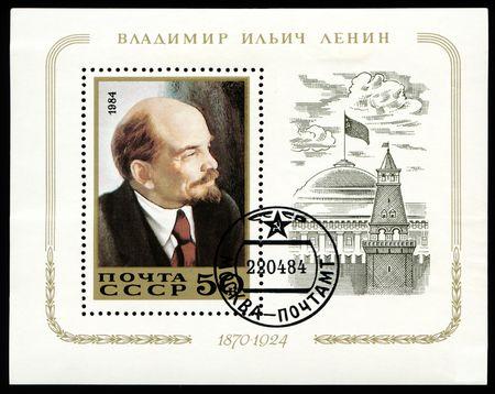 Vintage sellos postales antiguas de Rusia  Foto de archivo - 2876664