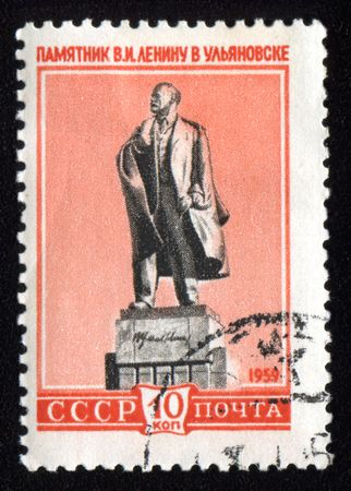 printed material: Vintage antique postage stamp from Russia with with Lenin