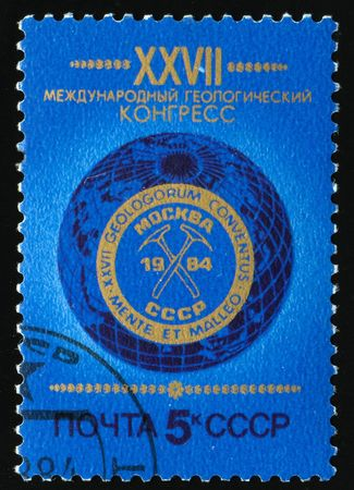 printed material: Vintage antique postage stamp from Russia  Stock Photo