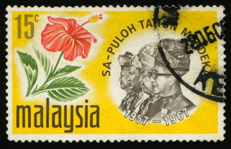 Vintage antique postage stamp from Malaysia  Stock Photo