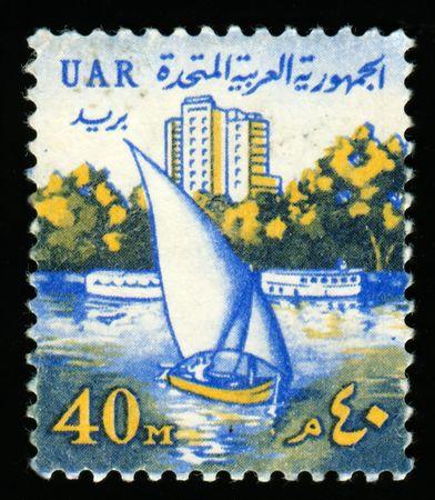 printed material: Vintage antique postage stamp from UAR