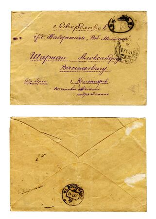 Vintage letter envelope (font and back) isolated on white Stock Photo - 3087146
