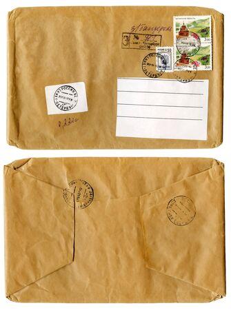 vintage envelope: A�ada una dotaci�n para la carta aislados en blanco (frontal y trasera) Foto de archivo