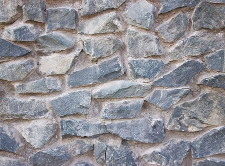 Old stone wall textute to background Stock Photo - 3525298