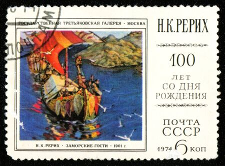 Vintage antique postage stamp from Russia Stock Photo - 3764767