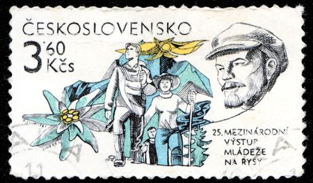 Vintage antique postage stamp from Czechoslovakia with Lenin Stock Photo - 3764775