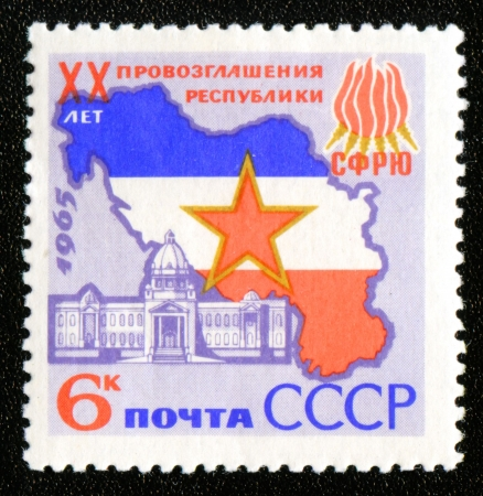 Vintage antique postage stamp from Russia Stock Photo - 3764772
