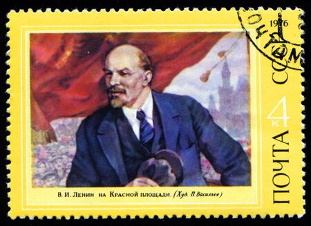 Vintage antique postage stamp from Russia with Lenin Stock Photo - 3764797