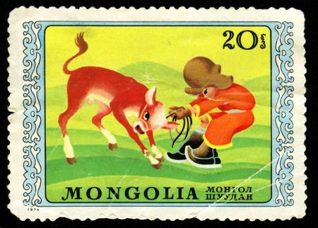 Vintage antique postage stamp from Mongolia Stock Photo - 3764792