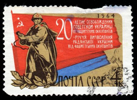 Vintage antique postage stamp from Russia Stock Photo - 3764784