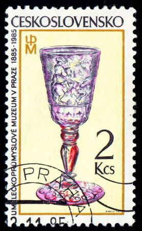 Vintage antique postage stamp from Czechoslovakia Stock Photo - 3764791
