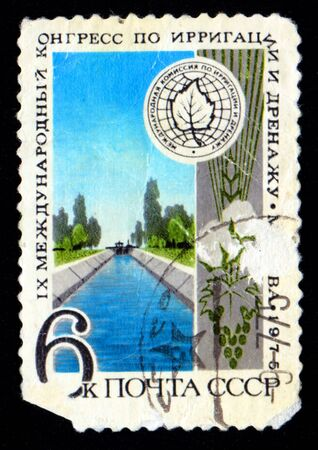 Vintage antique postage stamp from Russia Stock Photo - 3764782