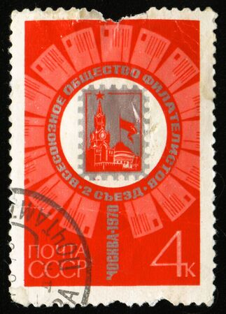 Vintage antique postage stamp from Russia Stock Photo - 3764769