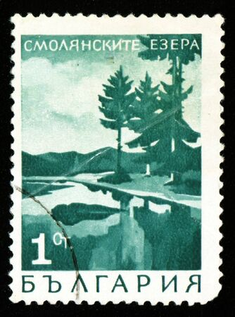 Vintage antique postage stamp from Bulgaria Stock Photo - 3764763