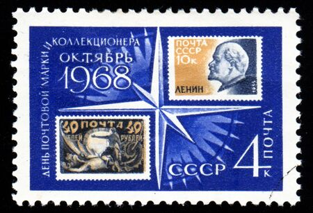 Vintage antique postage stamp from Russia Stock Photo - 3764777