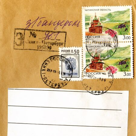 Close-up vintage letter with stamps to background
