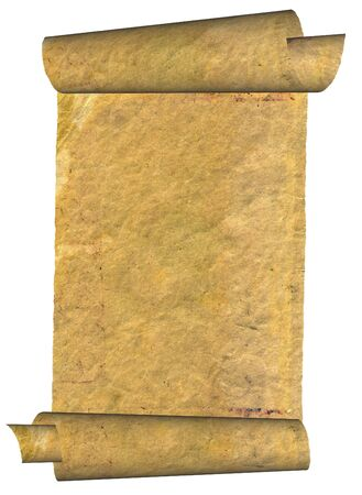 Vintage grunge rolled parchment illustration (natural paper texture) Stock Illustration - 4698961