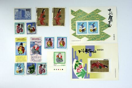 collectible: Japanese collectible stamps-1