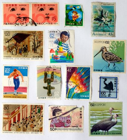 collectible: Japanese collectible stamps-2