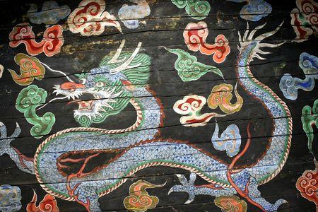 Dragon Ancient painting photo