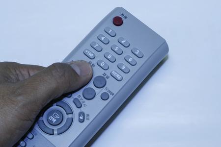 ragsac: Remote Control