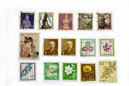 collectibles:  International Stamps Collectibles  Stock Photo