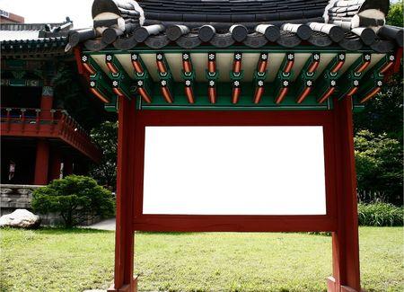 Bosingak Shrine Korean Palace Stock Photo - 3212165