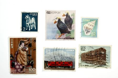 collectible: Vintage  Japanese Stamps Collectible