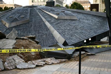 Crashed UFO  photo