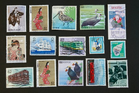 postmaster: Japanese Collectibles Vintage Stamps