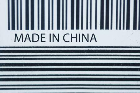 close up shot of barcode Stock Photo - 5118057