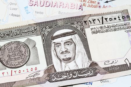 King Fahd on 1 Riyal Banknote of Saudi Arabia. photo