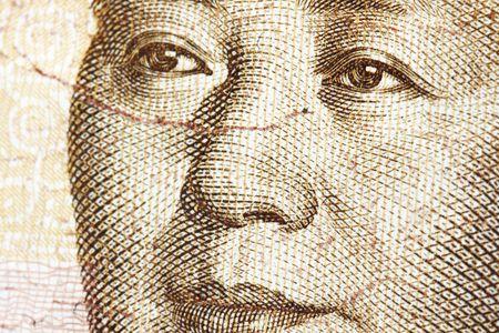 Macro shot of cash of china money RMB 20. Stock Photo - 6870625