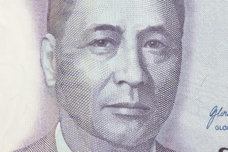 Macro photo of Manuel Roxas 100 Philippines peso. Stock Photo - 7393439