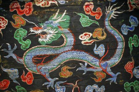 detai: Detai of a Traditional Dragon Roof, South Korea Stock Photo