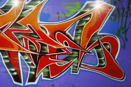 Street graffiti background - works great as a background or backdrop in any design.
