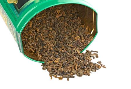 satisfies: green tea very well satisfies thirst and имее a number of useful properties.